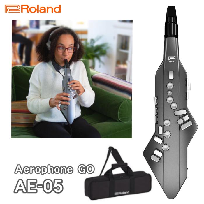 (電子サックス) ローランド AE-05 Aerophone GO エアロフォン ウインドシンセサイザー (ラッピング不可)