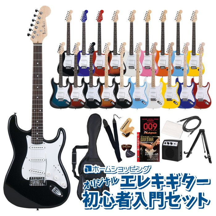 (メーカー直送)(代引不可) ST-180/BK ブラック PhotoGenic エレキギター (ホームショッピングオリジナル 初心者入門 ギターセット) (ラッピング不可)