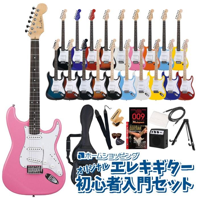 (メーカー直送)(代引不可) ST-180/PK ピンク PhotoGenic エレキギター (ホームショッピングオリジナル 初心者入門 ギターセット) (ラッピング不可)