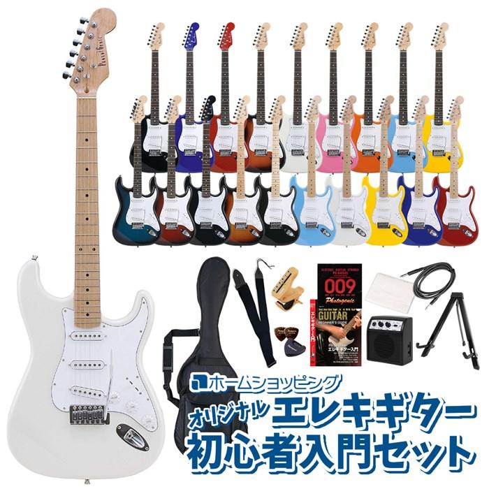 (メーカー直送)(代引不可) ST-180M/WH ホワイト PhotoGenic エレキギター (ホームショッピングオリジナル 初心者入門 ギターセット) (ラッピング不可)