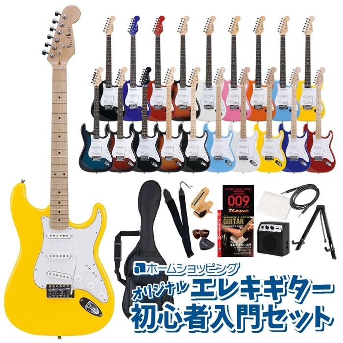 (メーカー直送)(代引不可) ST-180M/YW イエロー PhotoGenic エレキギター (ホームショッピングオリジナル 初心者入門 ギターセット) (ラッピング不可)