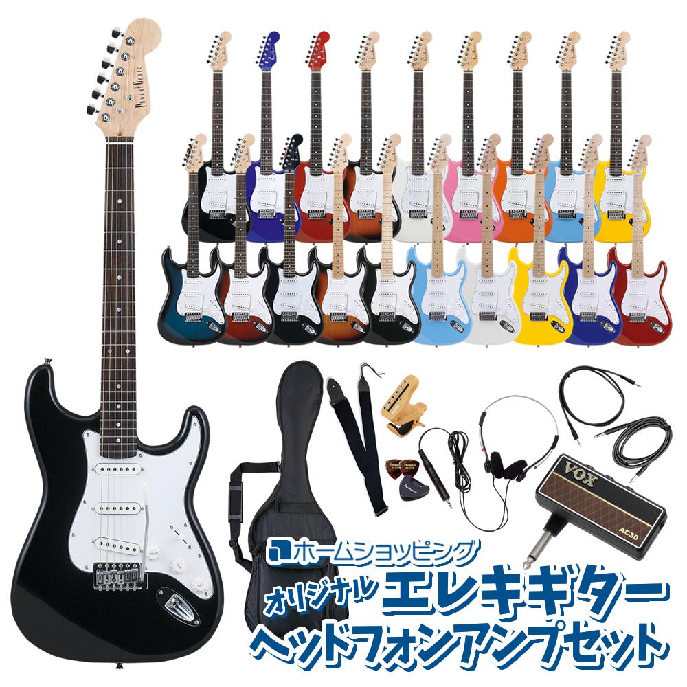 (メーカー直送)(代引不可) ST-180/BK ブラック PhotoGenic エレキギター (ホームショッピングオリジナル ヘッドフォンアンプ ギターセット) (ラッピング不可)