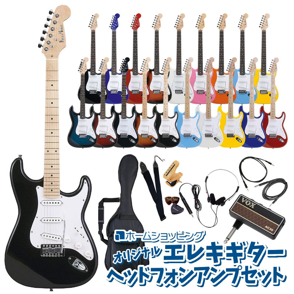 (メーカー直送)(代引不可) ST-180M/BK ブラック PhotoGenic エレキギター (ホームショッピングオリジナル ヘッドフォンアンプ ギターセット) (ラッピング不可)