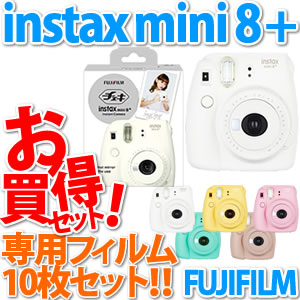 【★チェキフィルム10枚セット】 富士フィルム インスタントカメラ チェキ instax mini 8+ ストロベリー