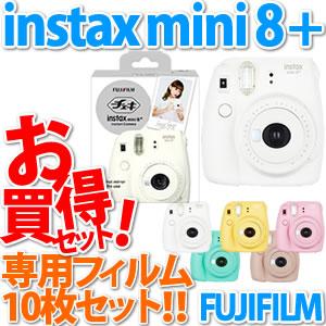 【★チェキフィルム10枚セット】 富士フィルム インスタントカメラ チェキ instax mini 8+ ココア