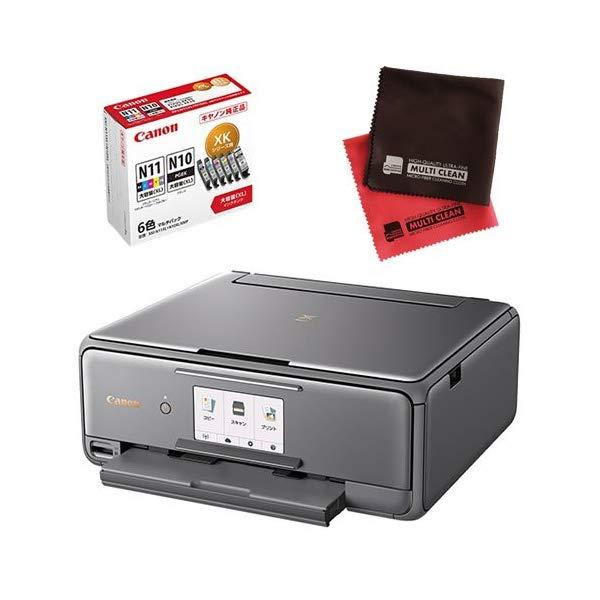 【大容量インク&クロスセット】キヤノン PIXUS XK50 インクジェットプリンター [Canon]