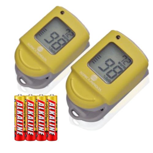 【本品2個+単4アルカリ電池4本セット】コニカミノルタ パルスオキシメータ レモンイエロー PULSOX-Lite(KONICA MINOLTA)(PULSOXLite)