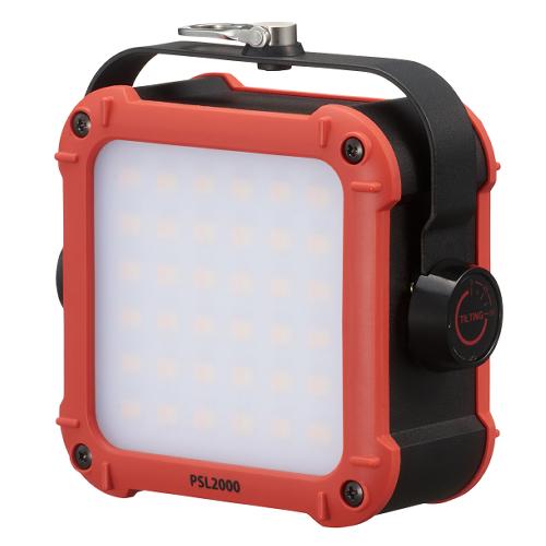 ロゴス 74176025 LOGOS パワーストックランタン2000(多電源対応充電式ランタン)(iPhone・iPad 2台同時充電可能)(LEDライト)