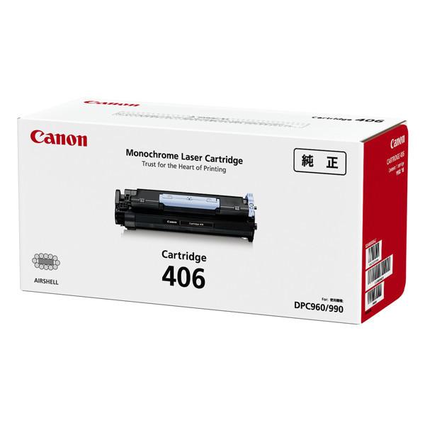 Canon(キャノン) カートリッジ406(CRG-406)