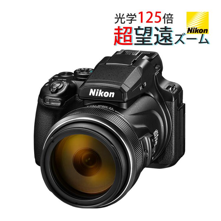 【コンパクトデジタルカメラ】 ニコン(Nikon) COOLPIX P1000 (4960759148803) (ラッピング不可)