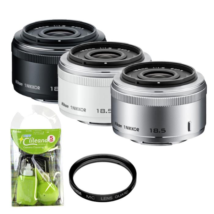 【★レンズフィルター&レンズクリーニングキット等セット】Nikon 標準ズームレンズ 1 NIKKOR 18.5mm f/1.8 [カラー選択式]
