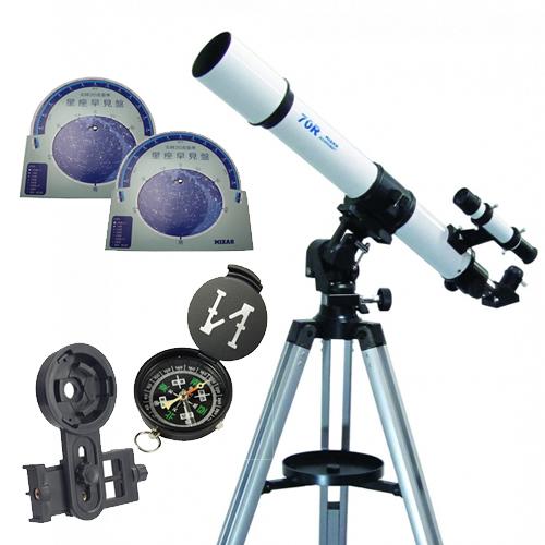 ミザール 天体望遠鏡&スマホ撮影用アダプターセット MT-70R-Z MT70RZ アクロマート (MIZAR) (ラッピング不可)