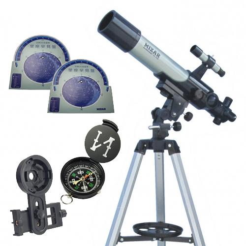 ミザール 天体望遠鏡&スマホ撮影用アダプターセット TL-750-Z TL750Z アクロマート (MIZAR) (ラッピング不可)