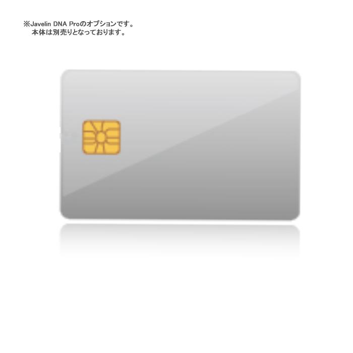 【受注生産品/納期5~6週間程度】グラフテック カラーID カードプリンタ Javelin DNA Pro オプション 接触ICエンコード 8943S030