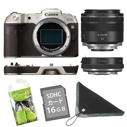 (クリーナー・SD・カメララップ付)キヤノン ミラーレスカメラ EOS RP(ゴールド)・RF35 MACRO IS STM マウントアダプターSPキット EOSRPGL-35MISMADK (商品コード:3381C004)(Canon)