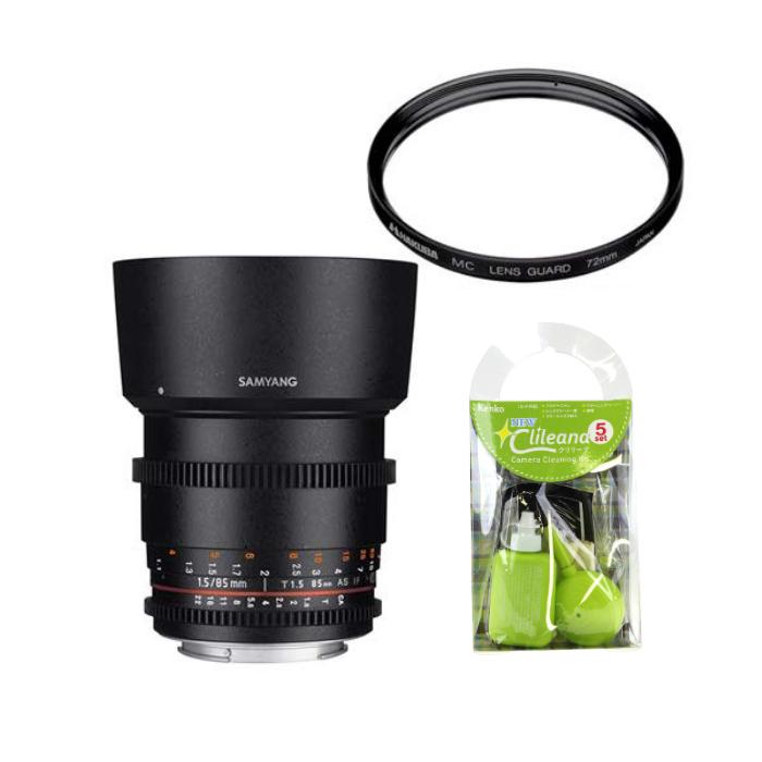 [レンズフィルター&クリーニングセット付き! ]交換レンズ サムヤン VDSLR 85mm T1.5 ニコン用