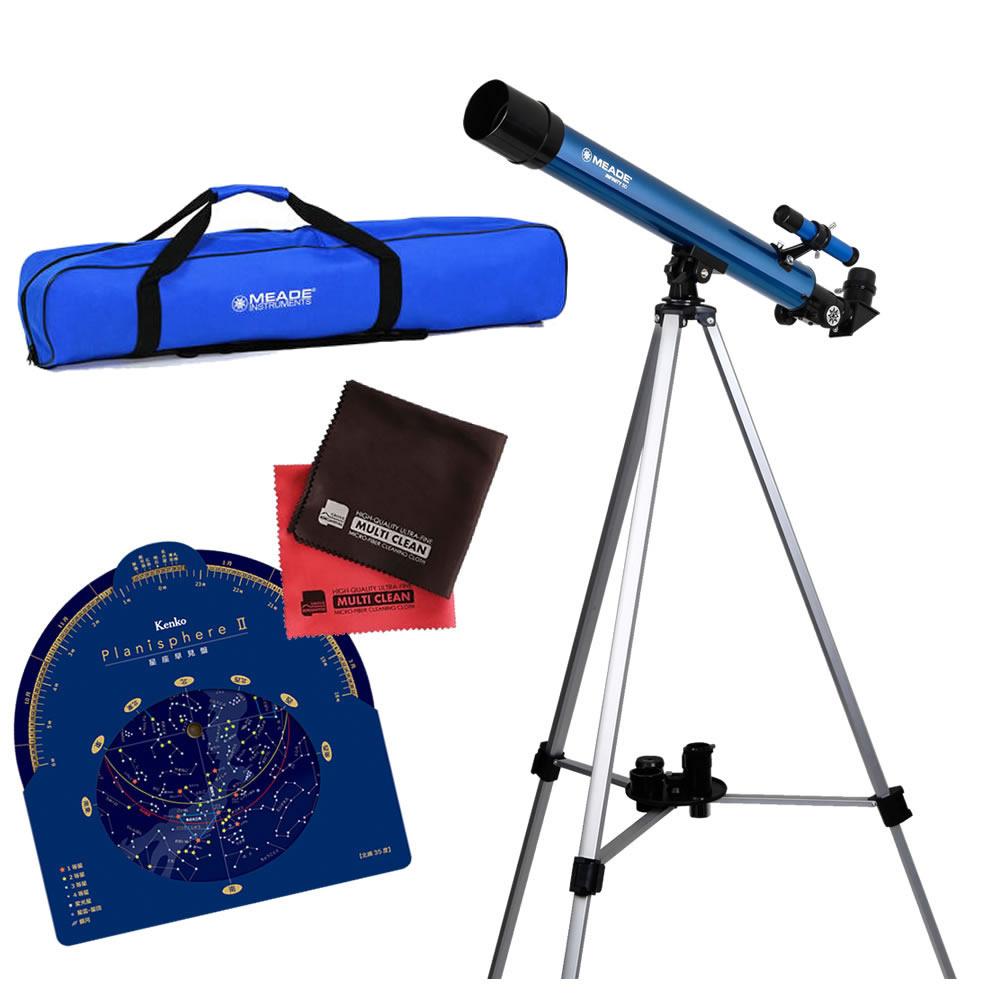 (キャリーバッグ・星座盤・クロスセット)MEADE ミード 天体望遠鏡 AZM-50 口径50mm エントリーモデル (AZM50) (ラッピング不可)