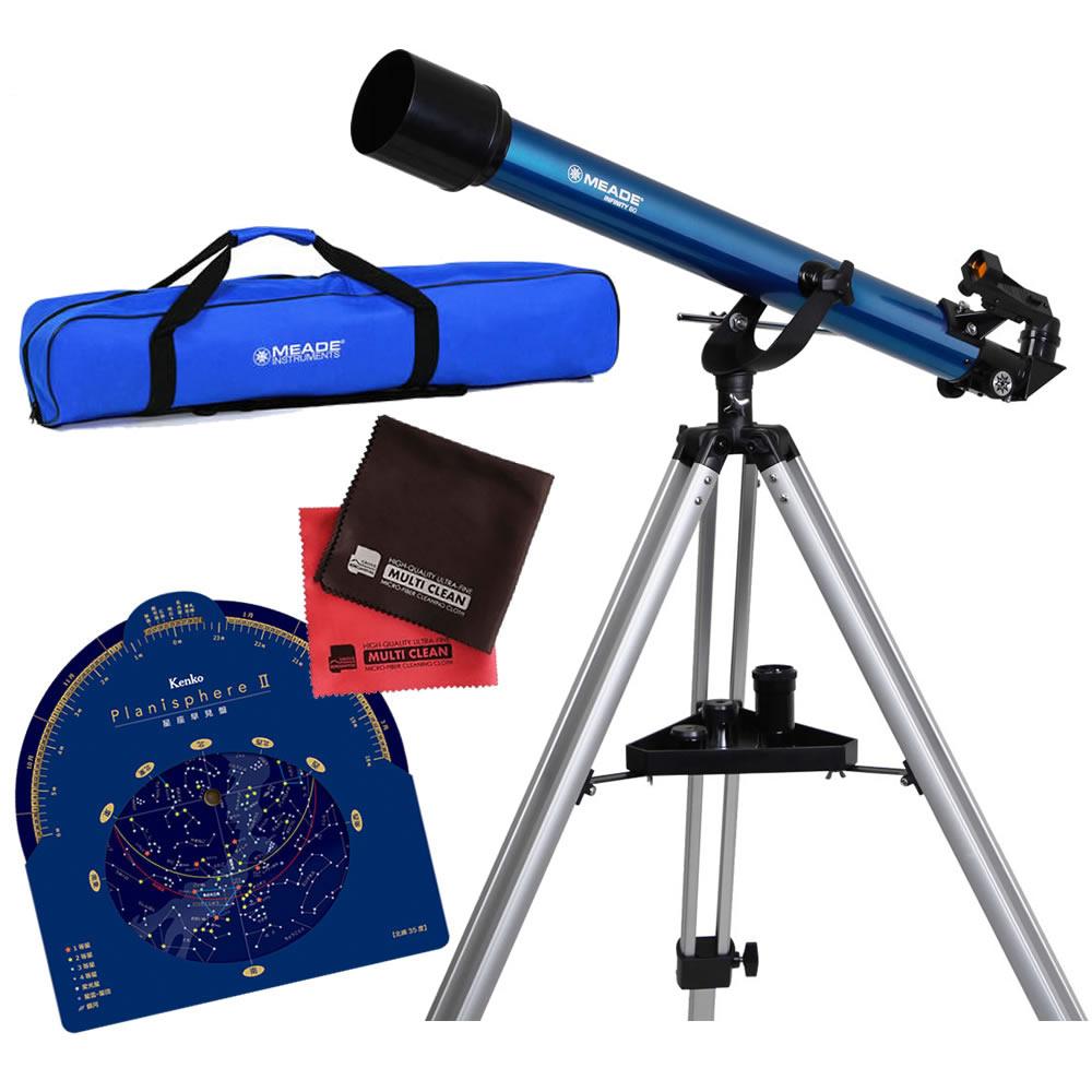 (キャリーバッグ・星座盤・クロスセット)MEADE ミード 天体望遠鏡 AZM-60 口径60mm エントリーモデル (AZM60) (ラッピング不可)