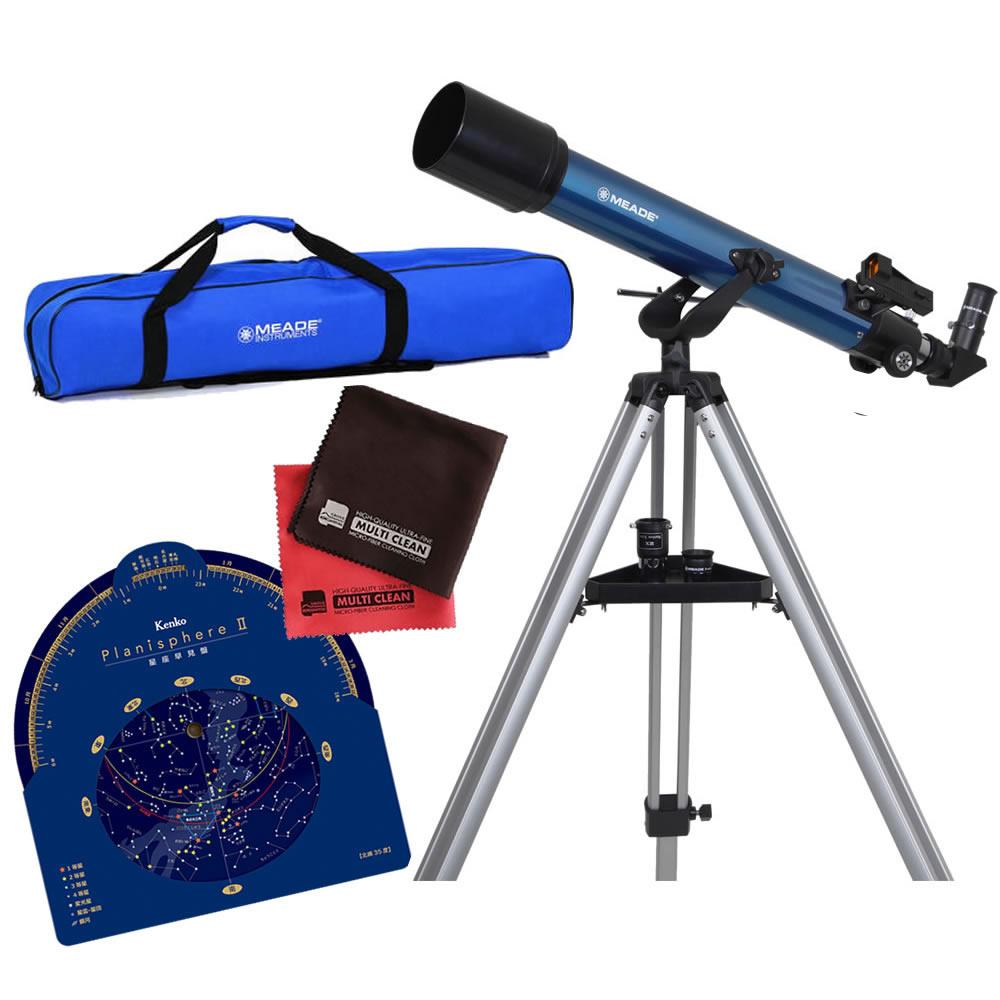 (キャリーバッグ・星座盤・クロスセット)MEADE ミード 天体望遠鏡 AZM-70 口径70mm エントリーモデル (AZM70) (ラッピング不可)