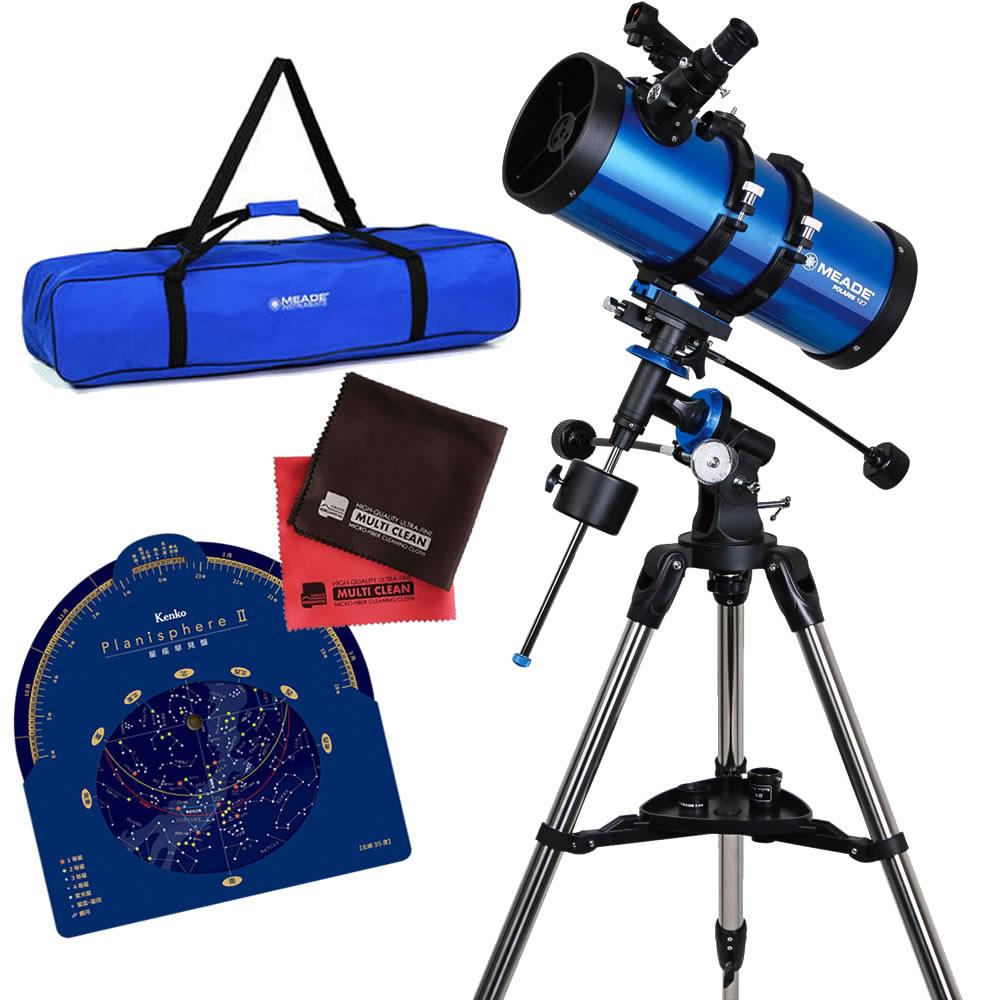(キャリーバッグ・星座盤・クロスセット)MEADE ミード 天体望遠鏡 EQM-127 口径127mm エントリーモデル (EQM127) (ラッピング不可)