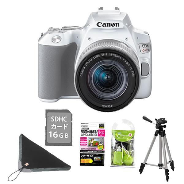 (7点セット)キヤノン デジタル一眼レフカメラ EOS Kiss X10 ホワイト レンズキット EOS KISS X10WH-1855IS STM LK (3456C001)(キャノン/Canon)