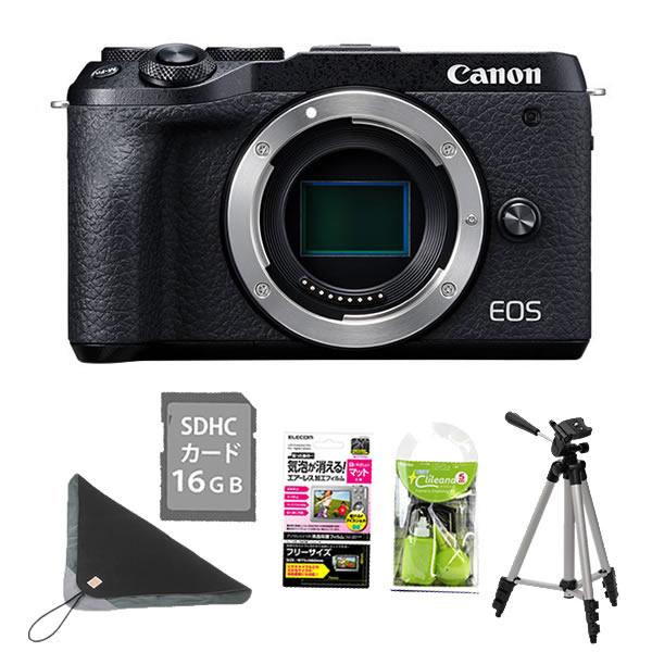 (オプション6点付)キヤノン ミラーレスカメラ EOS M6 Mark II ブラック ボディ (3611C004) (キャノン/Canon)(ラッピング不可)