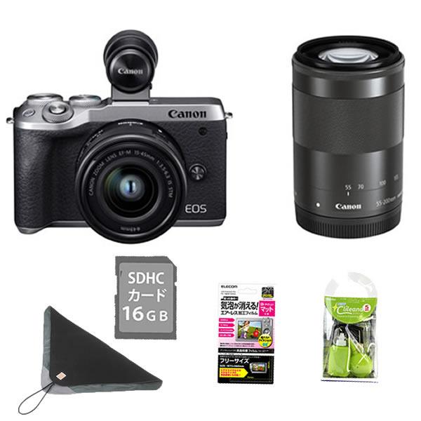 (オプション5点付)キヤノン ミラーレスカメラ EOS M6 Mark II シルバー ダブルズームEVFキット (3612C050) (キャノン/Canon)(ラッピング不可)