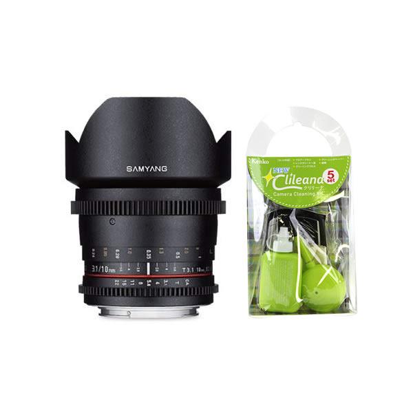 [クリーニングセット付き!]交換レンズ サムヤン VDSLR 10mm T3.1 ソニーアルファ用