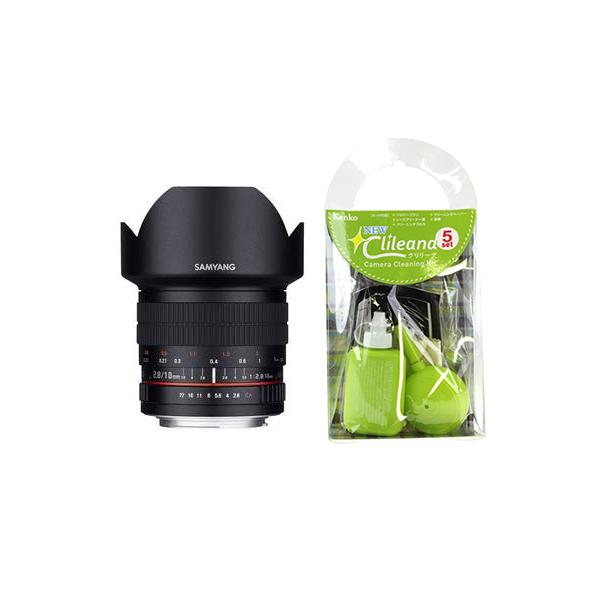 [クリーニングセット付き!]交換レンズ サムヤン 10mm F2.8 ED AS NCS CS フジX用