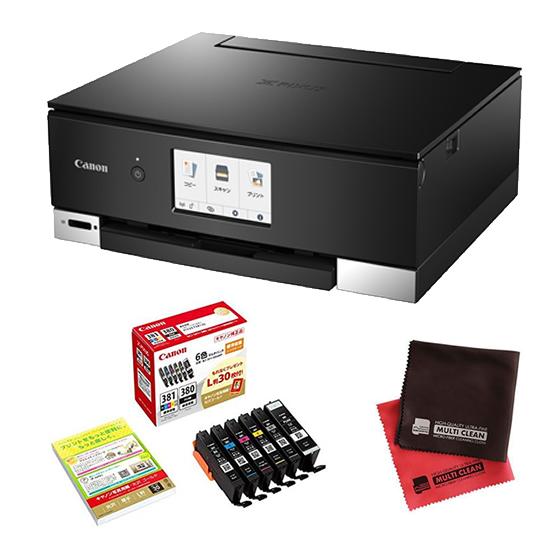 (インク&クロス付き)キヤノン インクジェットプリンター TS8330 ブラック PIXUSTS8330BK (3780C001) インクジェット複合機 (Canon)(ラッピング不可)
