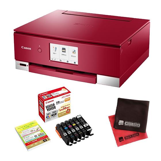 (インク&クロス付き)キヤノン インクジェットプリンター TS8330 レッド PIXUSTS8330RD (3780C041) インクジェット複合機 (Canon)(ラッピング不可)