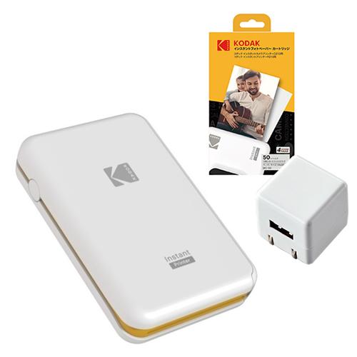 (ペーパー50枚&アダプター付)コダック インスタントプリンター P210 ホワイト フォトプリンタ (Kodak)