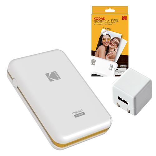 (シール紙20枚&アダプター付)コダック インスタントプリンター P210 ホワイト フォトプリンタ (Kodak)