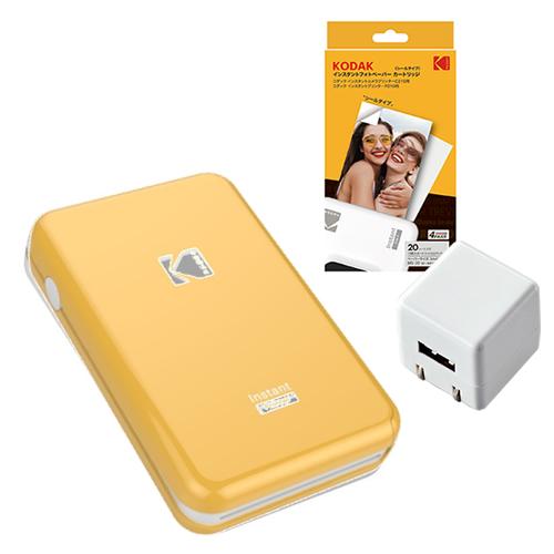 モバイルフォトプリント フォトプリンタ 写真 プリント インスタントプリンター コダック P210 イエロー (Kodak)