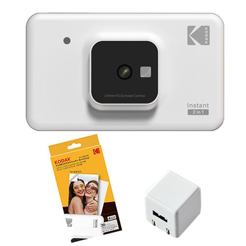 (シール紙20枚&アダプター付)コダック インスタントカメラプリンター C210 ホワイト フォトプリンタ (Kodak)