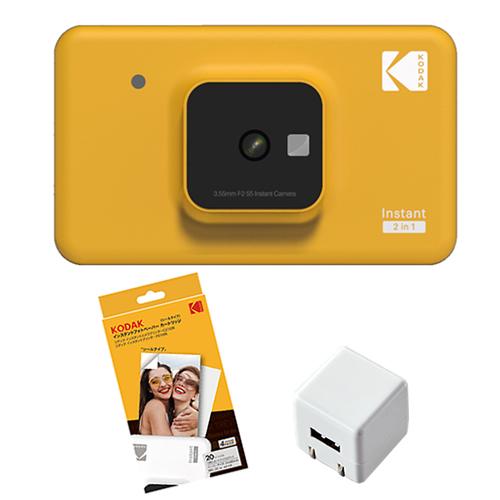 (シール紙20枚&アダプター付)コダック インスタントカメラプリンター C210 イエロー フォトプリンタ (Kodak)