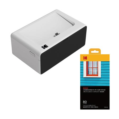 (専用ペーパー80枚付き)コダック インスタントドックプリンター PD460 ブラック フォトプリンタ (Kodak)