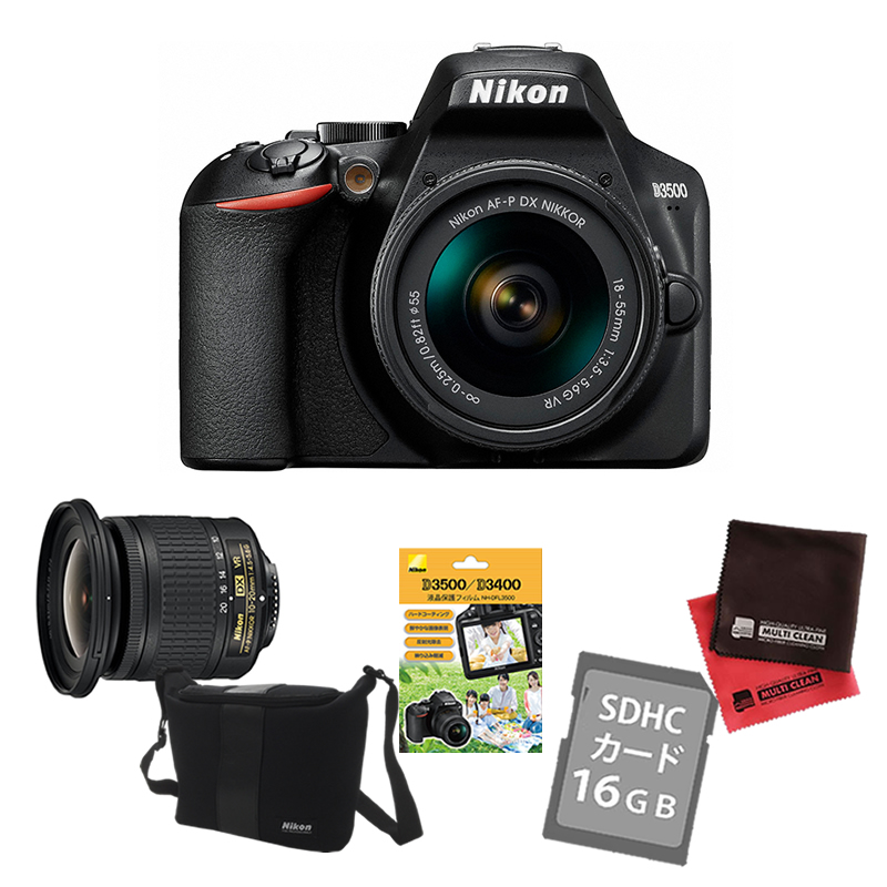 一眼レフカメラ ニコン D3500 18-55 VR レンズキット Nikon(ラッピング不可)