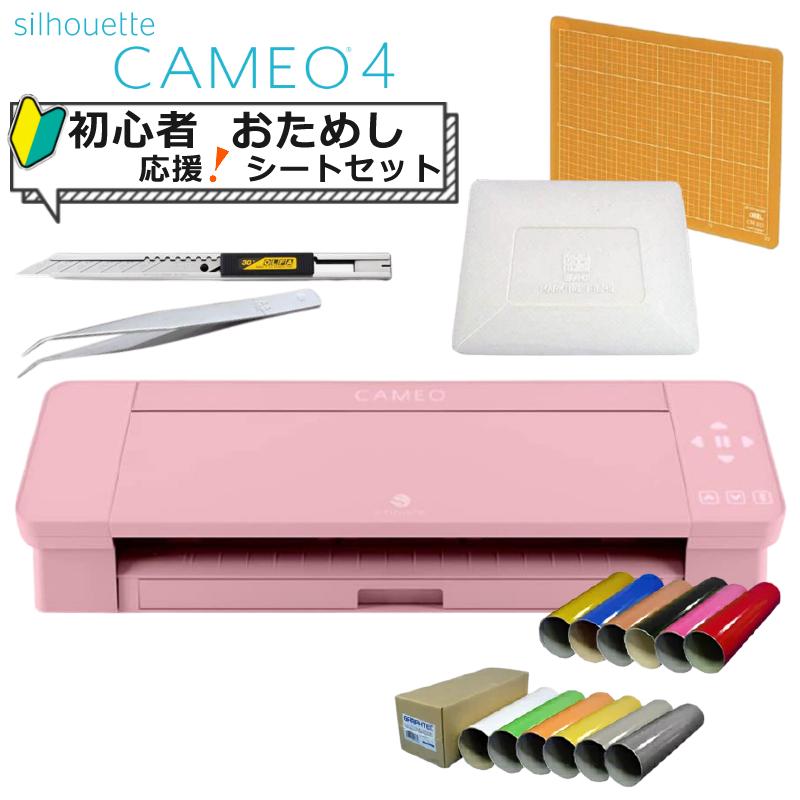 カッティングマシン プロッター シルエットカメオ4(ピンク) SILH-CAMEO-4-PNK-J カッティングフィルム12色付き グラフテック