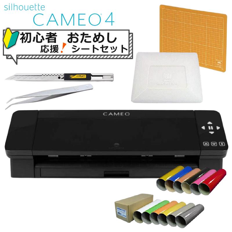 カッティングマシン プロッター シルエットカメオ4(ブラック) SILH-CAMEO-4-BLK-J カッティングフィルム12色付き グラフテック