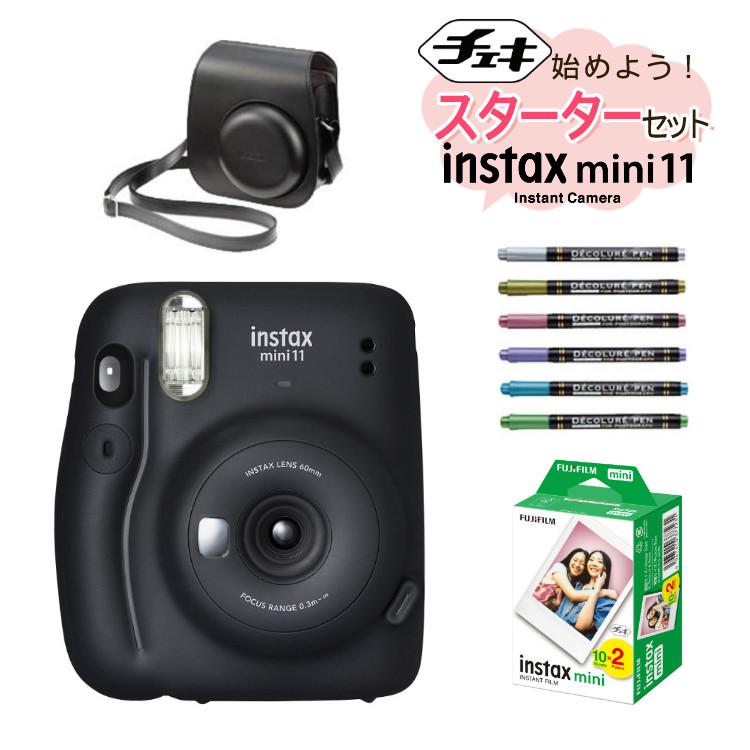 純正ケース フィルム20枚 デコレールペン付 チェキ インスタントカメラ 富士フイルム 通信販売 instax mini 11 インスタックスミニ チェキカメラ カメラ 返品不可 FUJIFILM チャコールグレイ