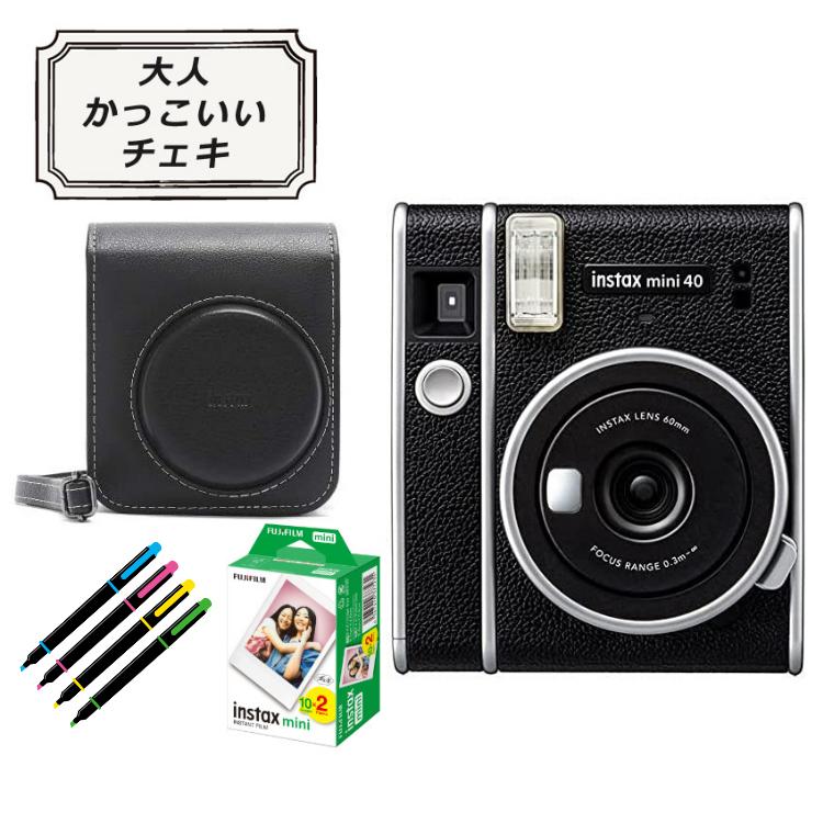 ケース フィルム20枚ペン付き 超特価SALE開催 富士フイルム マート チェキ instax mini 40 インスタントカメラ チェキカメラ カメラ クラシック フィルムカメラ レトロ