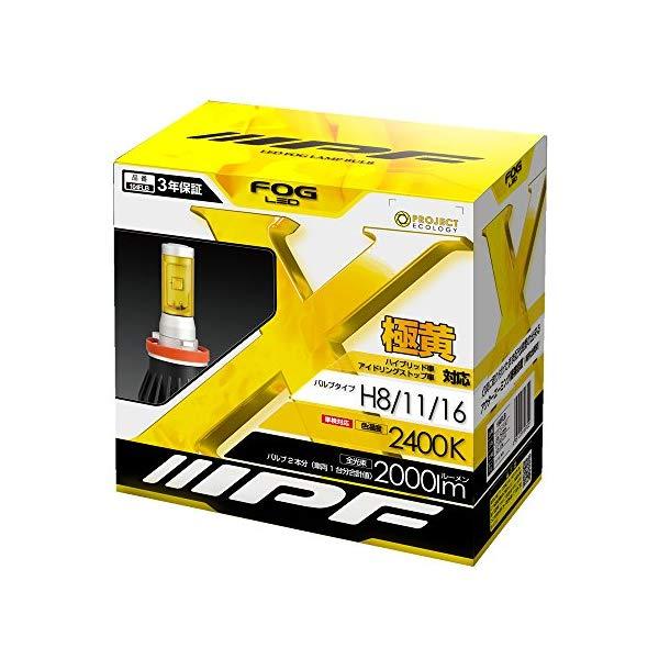 アイピーエフ(IPF) 104FLB LEDフォグバルブ 2400K H8/11/16 【LEDバルブ/LEDライト】