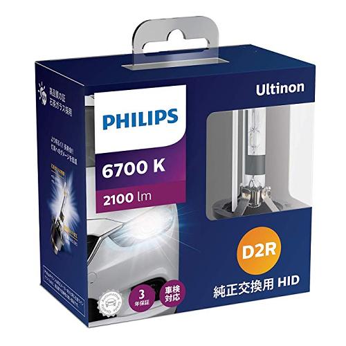 フィリップス 85126FSJ ヘッドライト HIDバルブ アルティノンフラッシュスター HID 6700K D2R [純正キセノン(HID)交換用バルブ][PHILIPS]