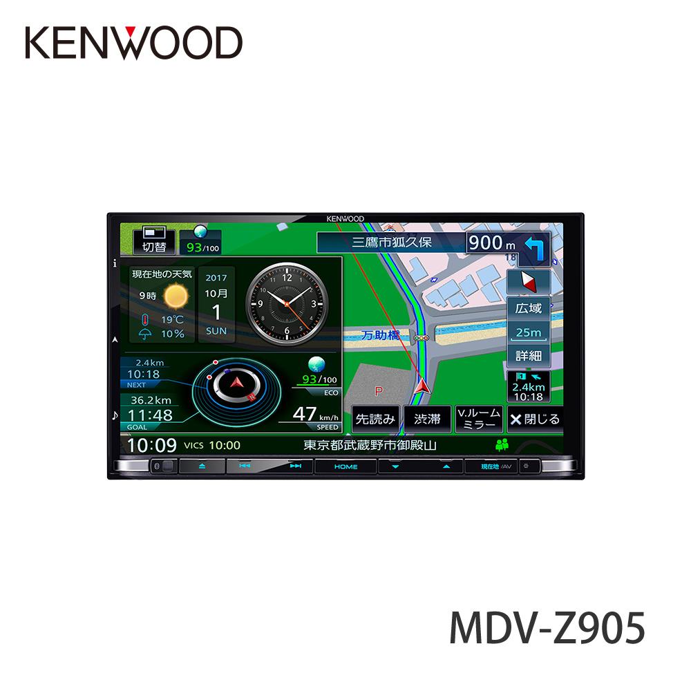 【カーナビ】 ケンウッド MDV-Z905 彩速ナビ AVナビゲーションシステム