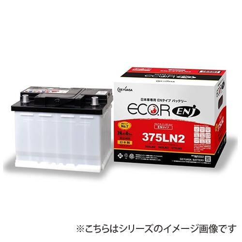 (メーカー直送)(代引不可) ジーエス・ユアサ 車用バッテリー ECO.R ENJ ENJ-380LN3 (エコアール)(GSユアサ)