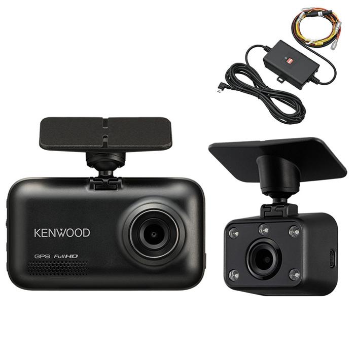 ケンウッド スタンドアローン型 車室内撮影対応2カメラドライブレコーダー DRV-MP740 & CA-DR150 車載電源ケーブル (KENWOOD)