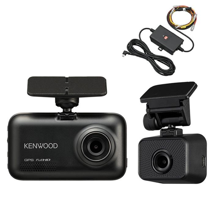 【セット】ケンウッド スタンドアローン型 前後撮影対応2カメラドライブレコーダー DRV-MR740 & 車載電源ケーブル CA-DR150 (KENWOOD)