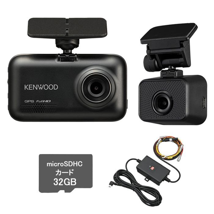 【セット】ケンウッド スタンドアローン型 前後撮影対応2カメラドライブレコーダー DRV-MR740 & CA-DR150 車載電源ケーブル &microSDHCカード32GB (ラッピング不可)