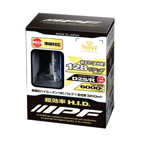 IPF アイ・ピー・エフ HIDバルブ XGH60 D2S D2R 6000K LEDヘッドライト (カー用品)